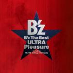 私がB'zのベストアルバムをつくるなら、この14曲!