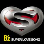 B'zのシチュエーション別おすすめラブソング